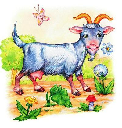 """Ответ: Как нарисовать """"козу""""?"""