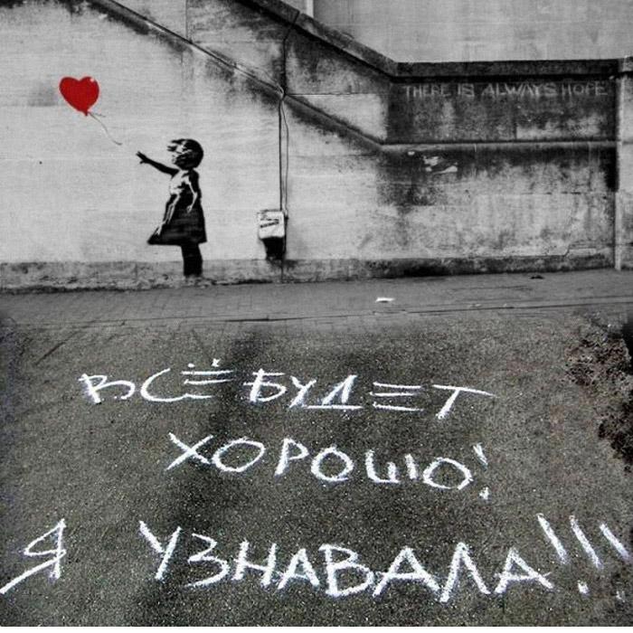 http://www.germany.ru/wwwthreads/files/3956-10437137-devo4ka.jpg